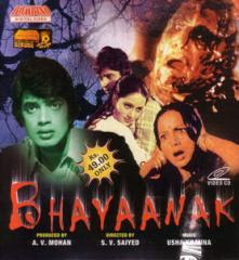 Bhayaanak (1979) - Hindi Movie