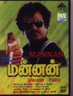 Mannan 1992 Tamil Movie Watch Online