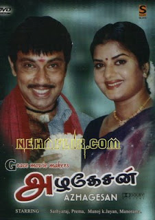 Azhagesan 2004 Tamil Movie Watch Online