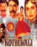 Kothewali (2000) - Hindi Movie