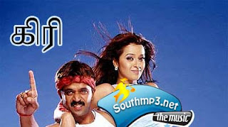 Giri 2004 Tamil Movie Watch Online