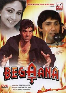 Begaana 1986 Hindi Movie Download