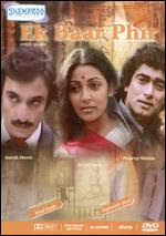 Ek Baar Phir (Once Again) (1980) - Hindi Movie