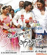 Nee Unnai Arindhaal (2009) - Tamil Movie