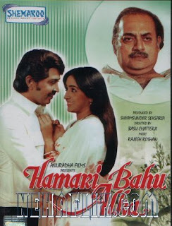 Hamari Bahu Alka (1982) - Hindi Movie