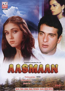 Aasmaan (1984) - Hindi Movie