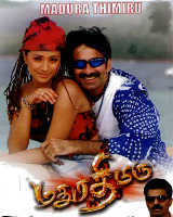 Madhura Thimiru (2009) - Tamil Movie