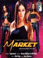 Market 2003 Hindi Movie Watch Online
