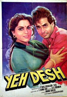 Yeh Desh (1984) - Hindi Movie