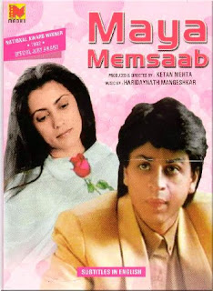 Maya Memsaab 1993 Hindi Movie Watch Online