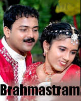 Brahmastram (2010) - Malayalam Movie