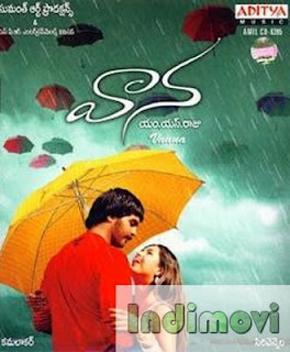 Vaana 2008 Telugu Movie Watch Online