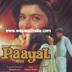 Paayal 1992 Hindi Movie Watch Online