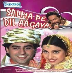 Salma Pe Dil Aa Gaya 1997 Hindi Movie Watch Online