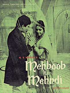 Mehboob Ki Mehndi (1971) - Hindi Movie