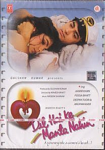 Dil Hai Ki Manta Nahin 1991 Hindi Movie Watch Online