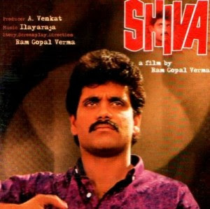 Siva (1989) - Tamil Movie