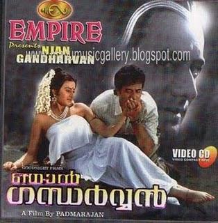 Njan Gandharvan (1991) - Malayalam Movie