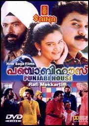 Punjabi House M (1998) - Malayalam Movie