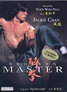 Drunken Master 1978 Hindi Dubbed Movie Watch Online