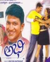 Abhi (2003)