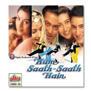 Hum Saath Saath Hain (1999) - Hindi Movie