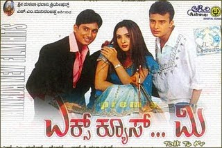 Excuse Me 2003 Kannada Movie Watch Online