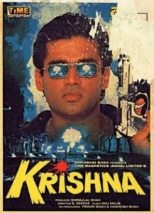 Krishna (1996) - Hindi Movie