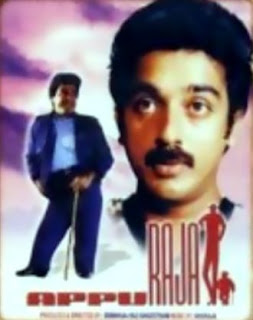 Appu Raja 1990 Hindi Movie Watch Online