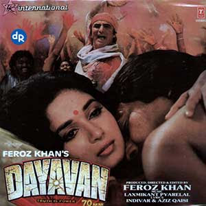 Dayavan 1988 Hindi Movie Watch Online