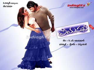 Priyasakhi 2005 Tamil Movie Watch Online
