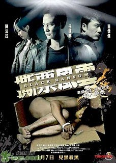Black Ransom 2010 Hollywood Movie Watch Online