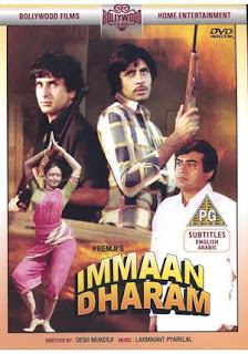 Immaan Dharam 1977 Hindi Movie Watch Online