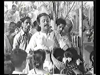 Bhanu Pelo Lottery (1958) - Bengali Movie