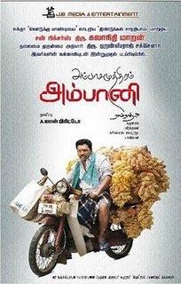 Ambasamudram Ambani (2010) - Tamil Movie