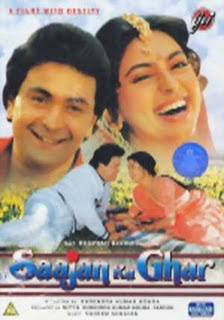 Saajan Ka Ghar 1994 Hindi Movie Watch Online