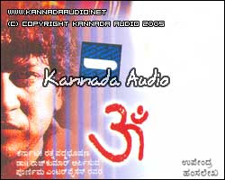 Om 1995 Kannada Movie Watch Online
