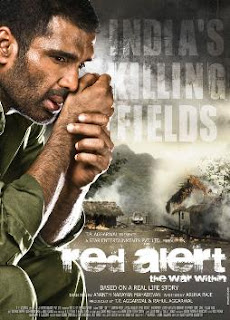 Red Alert - The War Within 2010 Hindi Movie Watch Online