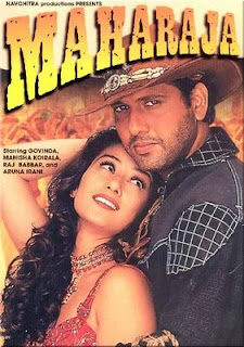 Maharaja 1998 Hindi Movie Watch Online