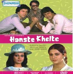 Hanste Khelte (1984) - Hindi Movie