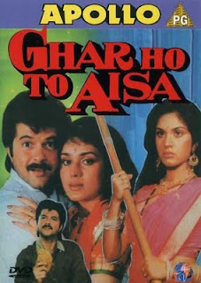 Ghar Ho To Aisa 1990 Hindi Movie Watch Online