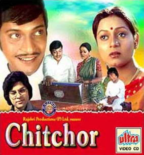Chitchor 1976 Hindi Movie Watch Online