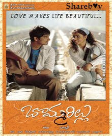 Bommarillu 2006 Telugu Movie Watch Online