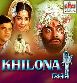 Khilona 1970 Hindi Movie Watch Online