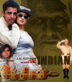 Indian (1996) - Tamil Movie