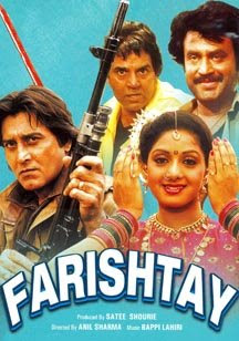 Farishtay (1991) - Hindi Movie