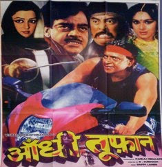 Aandhi-Toofan 1985 Hindi Movie Watch Online