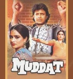 Muddat 1986 Hindi Movie Watch Online