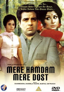 Mere Hamdam Mere Dost 1968 Hindi Movie Watch Online