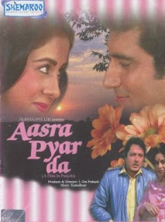 Aasra Pyaar Da (1983) - Punjabi Movie